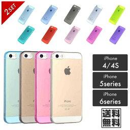 【10%オフ】【送料無料】 【2個セット】iphone ケース【ソフトケース 充電口カバー <strong>イヤホンジャック</strong> TPU クリアカバー iPhone6Plus iPhone6sPlus iPhone5s iPhoneSE 4s iPhone4 iPhone5 アイフォン スマートフォン スマホケース スマホカバー高純度】