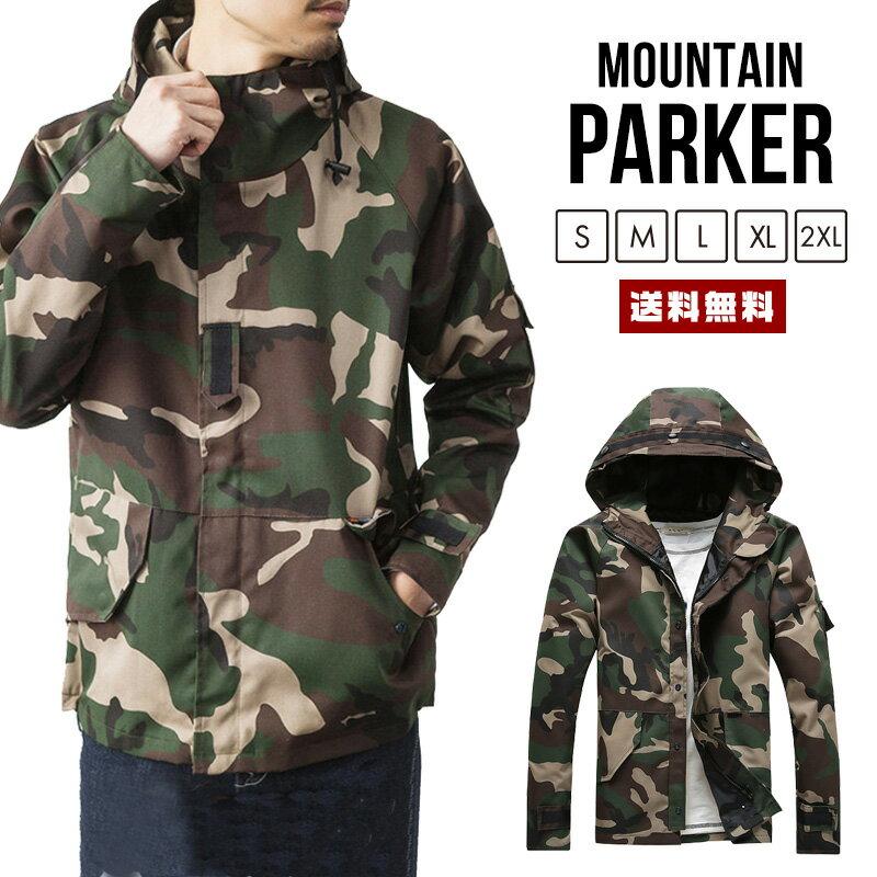 送料無料マウンテンパーカー迷彩メンズフード付フーテッドマンパーメンズファッションアウタージャケットマ