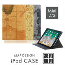地図模様 カジュアル ケース 【iPad mini2/3】【コンビニ受取対応商品】