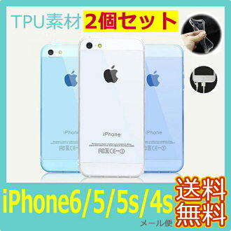 ♪iphone5s iphone5 case cover! ★All article ★ iphone5 highly-pure soft case