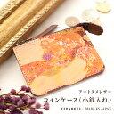 ファスナーコインケース 小銭入れ ◆アートヌメレザー クリムト3【HIRAMEKI./ヒラメキ】