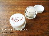 保革クリーム (レザーケアクリーム・栄養補給・防カビ・消臭、その他)12g【HIRAMEKI./ヒラメキ】