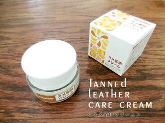 數值的面霜,適用于皮革 (皮革護理霜 UV-和營養證明模具及其他) 30 克