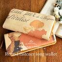 バッグ・小物・ブランド雑貨>レディース財布>レディース財布商品ページ7。レビューが多い順(価格帯指定なし)第32位