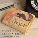 ショッピングラメ コインパース ◆ラウンド スタンラン イヌネコ【HIRAMEKI./ヒラメキ】