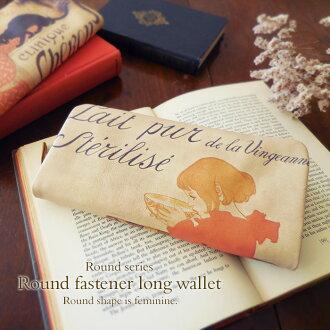 라운드 지퍼 장 지갑 ◆ スタンラン 우유