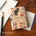 ショッピングクレジット カードファイル(カードケース) ◆RAKUGAKI ラクガキ ギャラリー【HIRAMEKI./ヒラメキ】