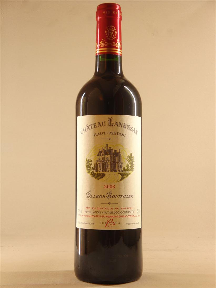 Liquor shop hiraoka rakuten global market chateau for Chateau lanessan