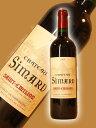 シャトー・シマール[2005]【750ml】Chateau Simard