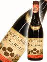 ショッピングmarc マルケージ・ディ・バローロ バローロ[1964]【750ml】Marchesi di Barolo Barolo Barolo
