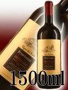 フォントディ キャンティ・クラシコ グラン・セレツィオーネ ヴィーニャ・デル・ソルボ[2012]【1500ml】Fontodi Chianti Classico Gran Selezione Vigna del Sorbo Mg