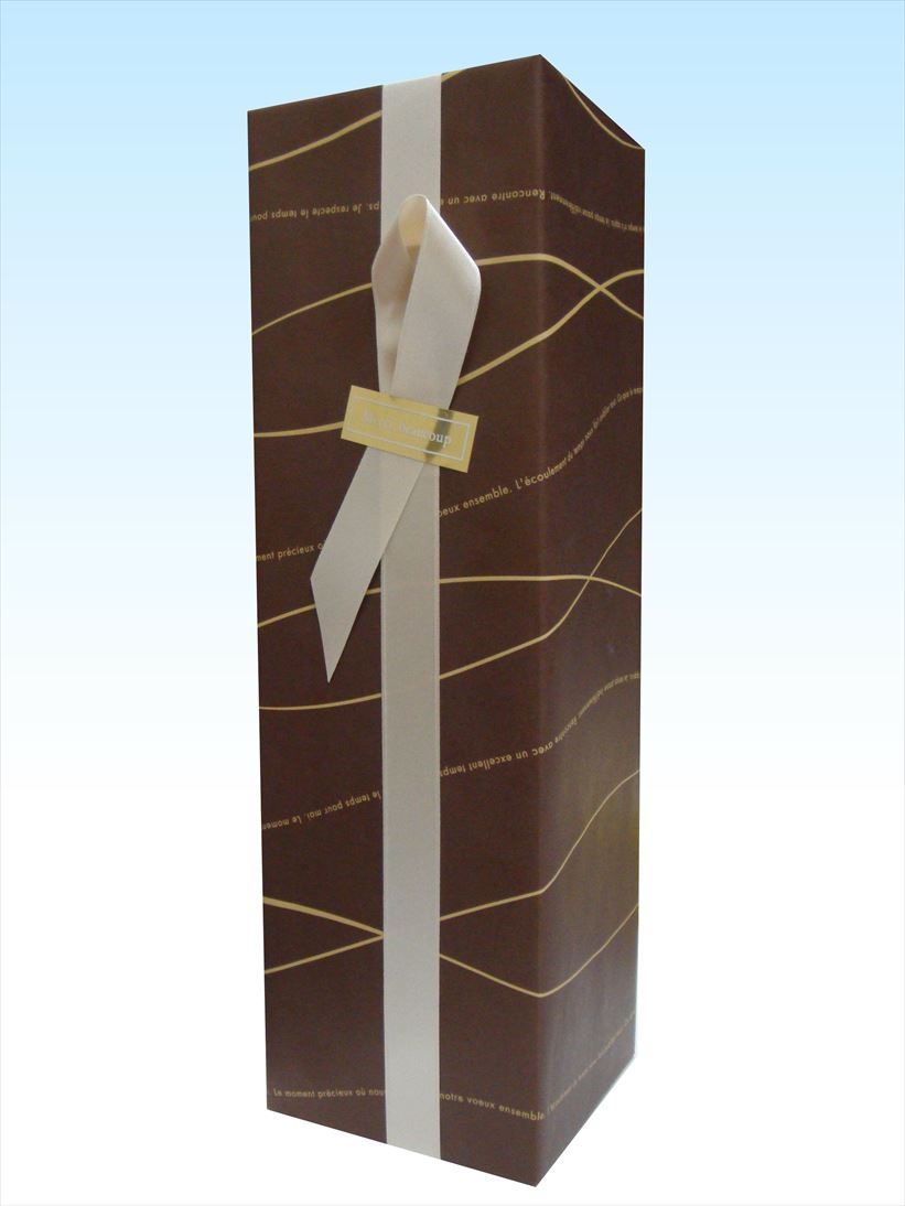 Packaging paper C (Brown)