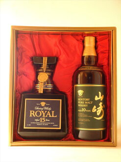 Suntory and UIs keyset Royal 15 years and Yamazaki 10 years Royal 15years Yamazaki 10years