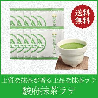 抹茶綠茶拿鐵,順窪抹茶拿鐵咖啡 13 g x 10 袋 10P05Sep15