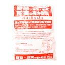 野菜花実の有機肥料 2kg  【02P03Sep16】