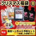 クリスマス福袋【B】「完全オーガニックバラ栽培」で有名なDr...