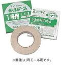 未来工業 モールテープ(両面粘着テープ) T-0K 強力タイプ