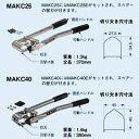 ネグロス MAKC25 軽量間柱穴あけ工具