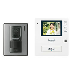 Panasonic VL-SV25X video intercom systems