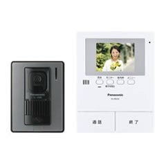 Panasonic VL-SV35X video intercom systems