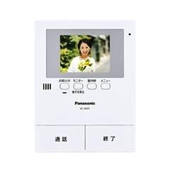 Panasonic VL-V 631 K expansion monitor