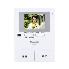 Panasonic VL-V 631 K expansion monitor