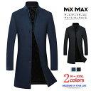 スタンドカラーコート チェスターコート 中綿コート テーラードジャケット ロングコート ロング ジャケット コート メンズ アウター ビジネス カジュアル スーツ地 暖か ウール 冬服