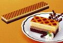 フリーカットケーキオレンジ 425g