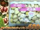 店長一押し! むき栗 栗ご飯を作るチャンス!¥680です