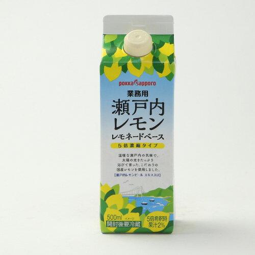 ポッカレモン 瀬戸内レモン レモネードベース 500ml