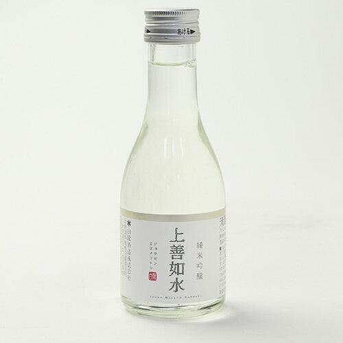上善如水 純米吟醸 ジョウゼンミズノゴトシ 180ml