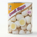 うずらの卵水煮 430g缶 【ウズラ】【缶詰】【2号缶】【天狗】【お弁当】【おかず】【中華】