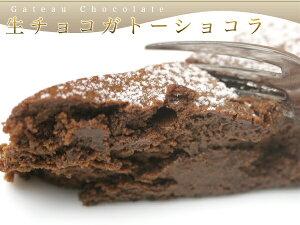 チョコガトーショコラ