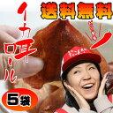 イカ耳珍味「イカ耳ロール」5袋【送料無料】北海道産真イカ【あす楽対応】【訳あり・端っこ】
