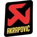 【メーカー在庫あり】 P-VST1AL 4320-1224 アクラポビッチ (AKRAPOVIC) 耐熱サイレンサーステッカー アルミ