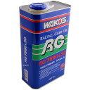 ワコーズ WAKO 039 S RG7590LSD ギアオイル GL-5 75W-90 2リットル G301 HD店