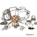 【USA在庫あり】 0903-0990 WR101-052 レンチラビット(Wrench Rabbit) エンジンキット(補修用) 07年-12年 KX85