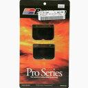 【USA在庫あり】 PRO-157 ボイセン(Boyesen) リードバルブ プロシリーズ 01年-02年 YZ250 コンポジット