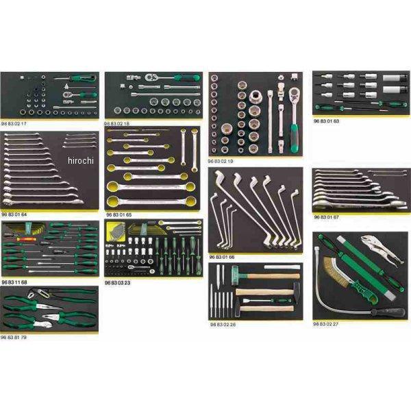 スタビレー STAHLWILLE メルセデスベンツ用工具セット 3026N-1TCS-SW HD
