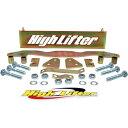 【USA在庫あり】 1304-0539 HLK500-51 ハイリフター High Lifter リフトアップキット 1-2インチ 25-50mm アップ 12年-13年 ホンダ TRX500 Foreman 4駆専用 キット