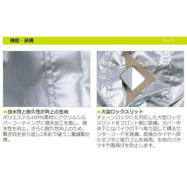 【メーカー在庫あり】 BZ-950A リード工...の紹介画像2