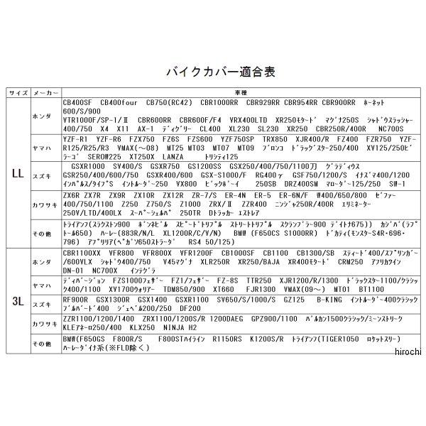 【メーカー在庫あり】 BZ-950A リード工...の紹介画像3