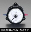 【メーカー在庫あり】 EA729SA-300A エスコ ESCO 0-3.0KPa 微差圧計