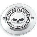 【メーカー在庫あり】 32972-04A ハーレー純正 ダービーカバー スカル 04年以降 XL