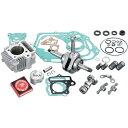 シフトアップ ノーマルヘッド ボアストロークアップキット モンキー 鋳鉄スリーブシリンダー 205202-10 HD店