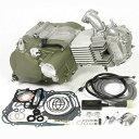 01-00-9105 SP武川 スーパーヘッド+R 148cc コンプリートエンジン 12Vモンキー