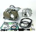 01-00-9500 SP武川 スーパーヘッド+RコンプリートエンジンSCUT158cc モンキー/