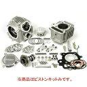 01-02-6026 SP武川 ピストンKIT(106CC) SH4V モンキー