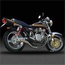 110-291-8680 ヨシムラ 手曲ストレートチタンサイクロン フルエキゾースト Z1、Z2 (