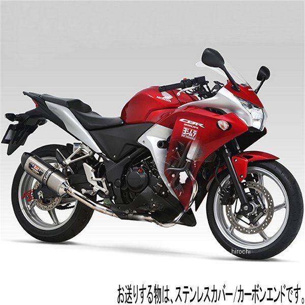 110-420-5Y50 ヨシムラ 機械曲 R-77S サイクロン カーボンエンド EXPORT S